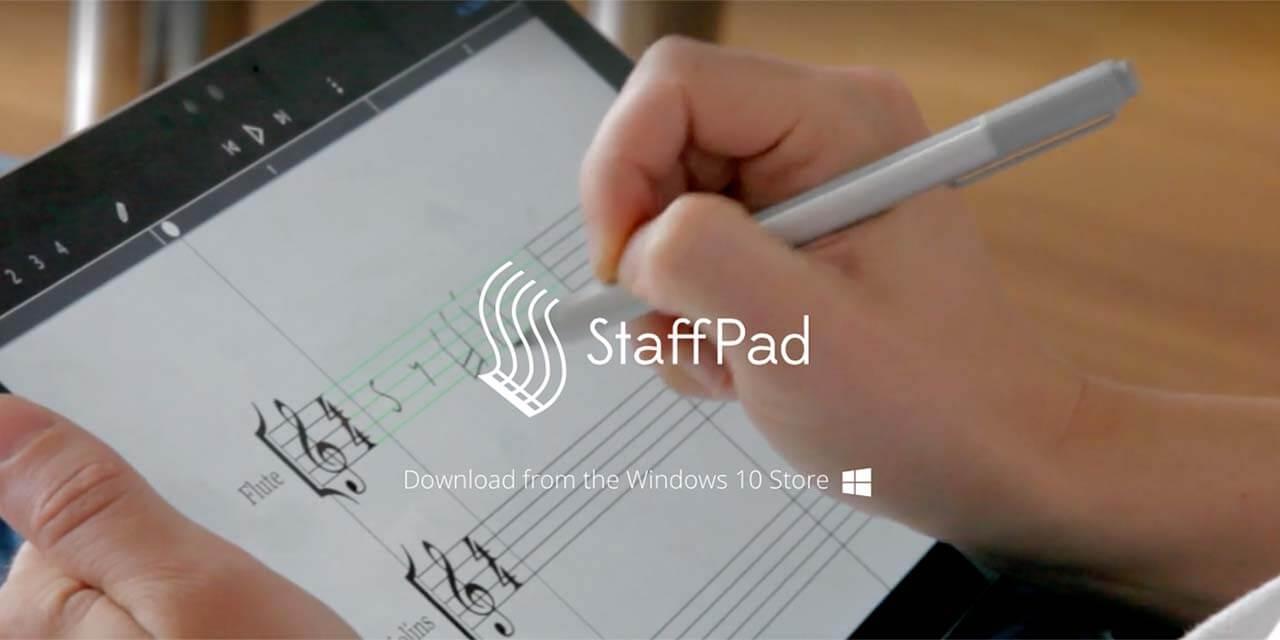 今話題の楽譜制作ソフト「StaffPad」ってどうなの?